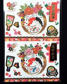 Year of Rooster 2017 (link in bio) #Stickers #Japan #newyear #etsy #Rooster #Chicken