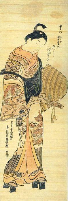 UKIYO - E.......BY OKUMURA MASANOB........PARTAGE OF ARTIST SALON OF JAPAN.....ON FACEBOOK......