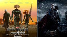 Kocak Abis! 5 Parodi Poster Film Hollywood Ini Bikin Ngakak, Nomor 4 Paling Gokil