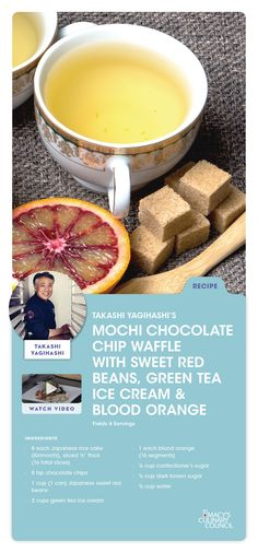 Looking for a fresh summer dessert? Try Mochi Chocolate Chip Waffle with Sweet Red Beans, Green Tea Ice Cream & Blood Orange from Macy's Culinary Council Chef Takashi Yagihashi