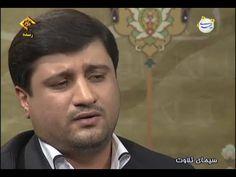 Amin Pouya 2014 Quran Recitation surah Isra -pooya- تلاوت امین پویا Quran Recitation, Pray, World, The World