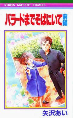 Shoujo, Manga Anime, Baseball Cards, Comics, Cartoons, Comic, Comics And Cartoons, Comic Books, Comic Book