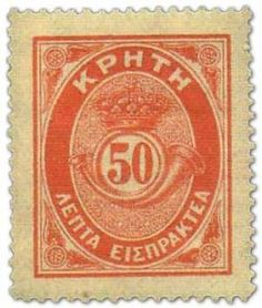 """1901 Cretan postage due stamp overprinted """"small ΕΛΛΑΣ"""" var reversed """"Σ"""", signed by Drossos, u/m. Postage Stamp Art, Vintage Stamps, Stamp Collecting, Crete, Mythology, Norway, Old Things, Auction, Tapestry"""