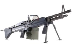 The M-60... That was my gun back in the day!