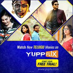Catalogue has been refreshed in Telugu language. Check out the new collection of Telugu movies on #YuppFlix now.#WatchLegally in HD 1080P Quality. Start your Free Trial http://www.yupptv.com/movies/YuppFlixTelugu.aspx