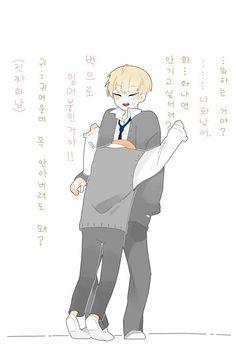 Read Especial Fanarts from the story Momentos Hoshi&Woozi [HoZi/SoonHoon] by ValentiinaLOVE with reads. Seventeen Memes, Seventeen Album, Seventeen Wonwoo, Hoshi, Bts Chibi, Anime Chibi, Min Yoonji, Cartoon Fan, Vkook Fanart