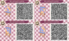 - ACNL BLOG - This is a QRCODE blog for the Animal Crossing New Leaf game on Nintendo 3DS. [Please...