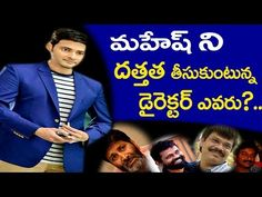 Mahesh Babu ADOPTED by a DIRECTOR? | Latest Telugu Movie News | Day To Day - (More info on: http://LIFEWAYSVILLAGE.COM/movie/mahesh-babu-adopted-by-a-director-latest-telugu-movie-news-day-to-day/)