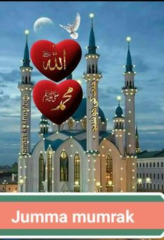 Photo Images Jumma Mubarak, Jumma Mubarak Images Download, Juma Mubarak Images, Jummah Mubarak Messages, Islamic Qoutes, Islamic Images, Islamic Messages, Islamic Pictures, Muslim Images