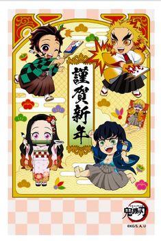 「鬼滅の刃」の絵柄入り年賀状を販売へ ウェブ注文も可 (朝日新聞デジタル) - Yahoo!ニュース Manga Anime, Anime Art, Chinese Festival, Cute Box, Kawaii, Cute Anime Wallpaper, Demon Slayer, Anime Comics, Chibi