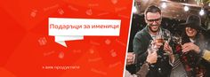 EMAG Топ ОФЕРТИ на седмицата от 03 – 08 Януари 2017 →  Открий 2017 с мечтаната покупка! →  Подаръци за именици ! →  Избрани топ оферти на седмицата от eMAG  от 03 –  08 Януари 2017  →  …