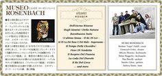 2013/4/26/イタリアン・プログレッシヴ・ロック・フェスティヴァル最終楽章 - DREAM/ING 111