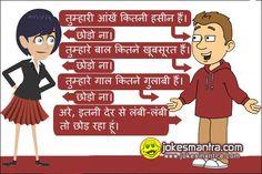 (Funny Jokes) funny girlfriend hindi jokes