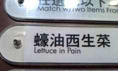 Although sometimes they are remotely understandable, these 25 hilarious confusing Engrish signs will probably leave you chuckling in confusion. Funny Signs, Funny Memes, Hilarious, Funny Shit, Funny Stuff, Funny Quotes, Translation Fail, Funny Translations, Funny Chinese