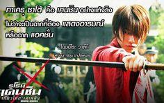 ruroni-kenshin-movie-2014-(25)