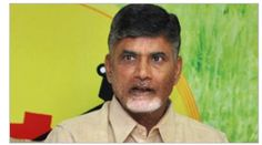 Chief Minister N Chandrababu Naidu gave a final call to the employees to shift to the new capital region. The Chief Minister had earlier asked the employees to shift to the new capital by June 2016 and had even set the deadline of June 2017 to get