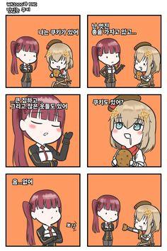 소녀전선 만화 - 블루씽(Bluessing) : 와쟝(WA2000)과 초코(FNC)쟝.manhwa : 네이버 블로그