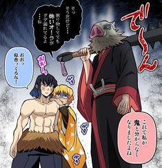 All Anime, Anime Manga, Anime Crossover, Cute Comics, Slayer Anime, Anime Demon, Touken Ranbu, Doujinshi, Animation