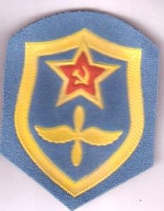 Original Soviet Union Airforce Cloth Patch Badge pre 1991 Very collectable