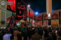 Atmosphere öf the shrine of MAULA A.S ON THE MARTYRDOM OF IMAM Sajjad ( A.S ) #muharramulharam #ayameazaa #Twelver