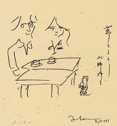 + John Lennon - Yoko Ono, ''afternoon tea'', 1977