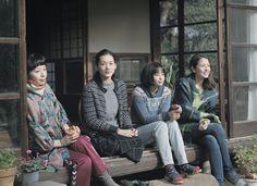 Siskokset (Umimachi Diary)