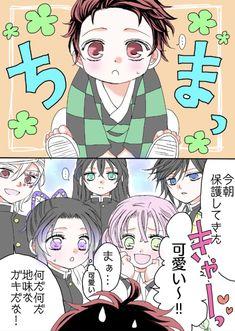 Slayer Meme, Black Clover Manga, Demon Hunter, Cute Comics, Anime Demon, Cute Anime Couples, Anime Comics, Memes, Fire Emblem
