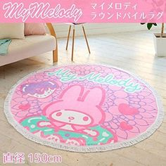 My Mero Round beach towel Diameter of about 150 cm 100% cotton round towel