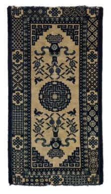 A CHINESE MAT Types Of Rugs, Auction Items, Chinese, Carpets
