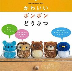 Language: Japanese Condition: brand new Pages: 68 pages in Japanese Date of Publication: 2016/8/17 A collection of animal tomatoes which we make now using bonbons of interest. There are lots of variety of rich animal bonbons such as poodle and bear with big circle and small circle,
