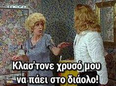 Best Movie Quotes : – Picture : – Description Greek quotes -Read More –