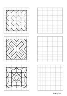 Повтори рисунок по клеточкам | Аналогий нет Zen Doodle Patterns, Blackwork Patterns, Zentangle Patterns, Graph Paper Drawings, Graph Paper Art, Easy Drawings, Symmetry Worksheets, Visual Perception Activities, Social Skills Lessons