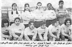 Taj Girls Soccer Team - 1970s - Iran #Iran