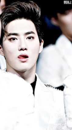 Exo Suho ❤️