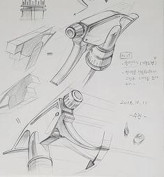 분무기 스케치