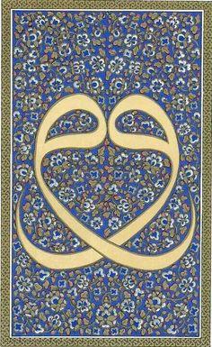 Waw ●•● arabic Calligraphy ●•● Arabic Calligraphy Art, Beautiful Calligraphy, Arabic Art, Caligraphy, Paper Logo, Love In Islam, Islamic Patterns, Turkish Art, Typography Art