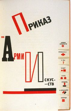 el lissitzky inkhuk cover - Google Search