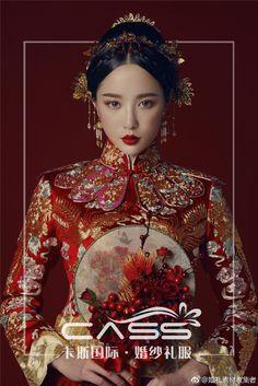 我的首页 微博-随时随地发现新鲜事 Ethnic Fashion, Asian Fashion, Chinese Fashion, Chinese Style, Chinese Design, Hanfu, Cheongsam, Oriental Dress, Asian Angels