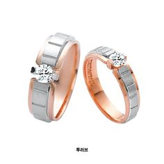 Tokyo & Pearl - 투러브 Indian Engagement Ring, Engagement Rings Couple, Wedding Rings Solitaire, Diamond Wedding Bands, Couples Ring Tattoos, Latest Ring Designs, Couple Ring Design, Diamond Earrings Indian, Men's Jewellery