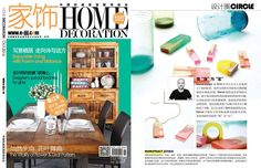 Marcel Dunger's Handcrafted Jewelry design (MANUFRACT)in Home Decoration's Magazine (China)
