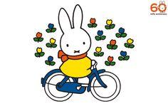ミッフィーのたのしいお花畑 ディック・ブルーナが描くお花と絵本の世界展:清須市はるひ美術館 2015年7月4日(土)~9月30日(水)