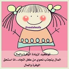 Instagram photo by @soulalwafa (Wafa Alsaif) | Statigram