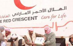 اخبار اليمن العربي: الهلال الأحمر الإماراتي تكشف مشاريع حملة رمضان 2017
