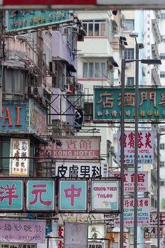 A jungle of signs in Hong Kong