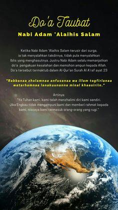 Religion Quotes, Wisdom Quotes, Qoutes, Life Quotes, Daily Quotes, Quotes Quotes, Reminder Quotes, Self Reminder, Islamic Inspirational Quotes