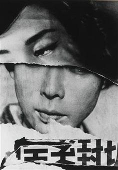"""William Klein, """"Cine Poster"""" Tokyo, 1961"""