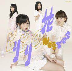 Not yet「ヒリヒリの花」通常盤 Type B
