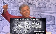 """Paying a tribute to the legendary man, Amul shared a black and white sketch of Girish with a touching caption that read, """"Mann se Manthan Tak"""" #flicomovies #flico #Bollywood #Hindi #GirishKarnad #Amul #Actor #Late"""