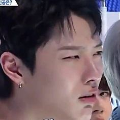Seungyoun needs glasses😂 Meme Faces, Funny Faces, Kermit The Frog, Kpop, Me Too Meme, S Pic, Reaction Pictures, Bodo, In My Feelings
