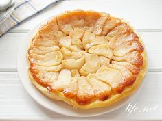 Sweets Recipes, Cooking Recipes, Desserts, Apple Pie, Tea Time, Macaroni And Cheese, Food And Drink, Bread, Meals